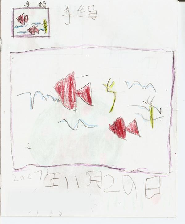 简笔画 手绢--辽宁省鞍山市天使之翼孤独症儿童培训